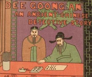 Dee Goong An