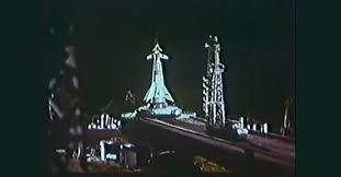Space Men: Il razzo