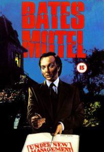 Il motel della paura