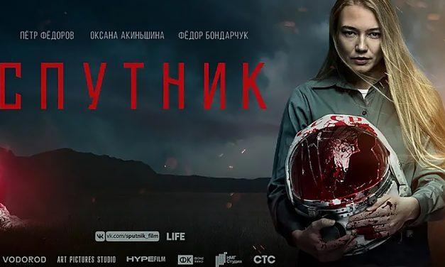 Un nuovo Sputnik secondo l'interpretazione russa